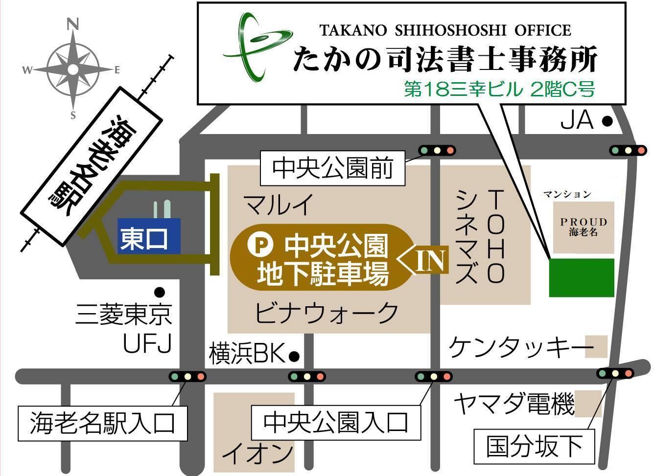 神奈川県海老名市中央